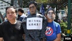 市民遊行支持香港民族黨召集人陳浩天。(美國之音湯惠芸攝)