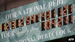 Обама, Конгресс и экономика