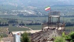 پرچم جمهوری اسلامی ايران برفراز يک باغ کوهستانی مشرف به اسرائيل در جنوب لبنان. اين باغ هديه تهران به سکنه جنوب لبنان است