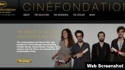 Ərk qardaşları keçən may ayında Kann Film Festivalının fondu Cinéfondation Seçiminin mükafatına layiq görüldülər.