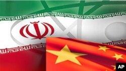 伊朗和中国国旗