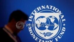 FMI modifica predicción sobre economía mundial