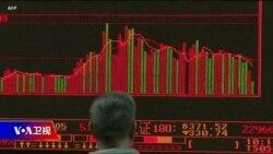 焦点对话:贸易战升温,中国官媒集体失声?