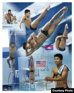17 years old Jordan Pisey Windle is a five-time national champion diver and a member of the United States National Team. He was a two-years old orphan when he was adopted by his American father, Jerry Windle. (Courtesy Photo)