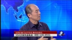 VOA卫视 ( 2015年10月8日 第二小时节目)