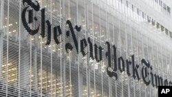 Gedung milik suratkabar New York Times di New York (Foto: dok). Suratkabar pemerintah Tiongkok mengecam New York Times dan menyebutnya tidak dapat dipercaya setelah pemuatan berita terkait kekayaan perdana menteri Wen Jiabao pekan lalu.