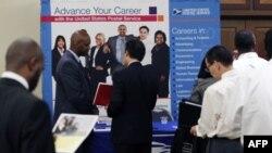 Prema najnovijim podacima, broj nezaposlenih u Sjedinjenim Državama neznatno je smanjen u julu