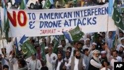 امریکی ڈرون حملوں کے خلاف پشاور میں ایک حالیہ ریلی