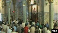 Islamski centar u Washingtonu tokom Ramazana