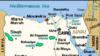 Người Bedouin cản trở hoạt động của lực lượng gìn giữ hòa bình ở Sinai