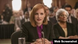 لابیگر در مجلس: جسیکا چستین در فیلم «خانم اسلون»