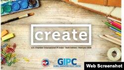 美国商会发布最新国际知识产权指数报告 (美国商会网页截图)