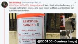 Фото зі сторінки у Twitter Департаменту транспорту Вашингтона @DDOTDC