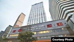 香港美国银行大楼 (苹果日报图片)