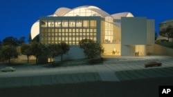 Институт Мира США