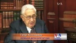 Україна може бути вікном в Росію, або майданчиком для війни - Кіссинджер
