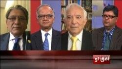 افق نو ۶ مارس: دیدار رهبران آمریکا و اسراییل در واشنگتن در سایه نشست ایپک