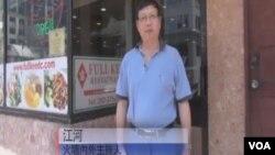 """舌尖""""下""""的中国"""