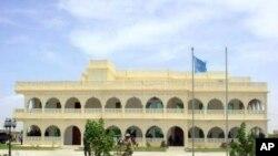 Madaxtooyada Puntland