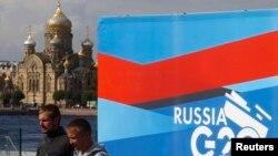 Санкт-Петербург. Россия. 1 сентября 2013 г.