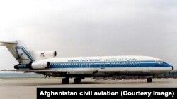 باختر افغان الوتنه
