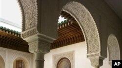 Newyorški muzej Metropolitan otvorio je zbirku kulture islama u novim, obnovljenim prostorima