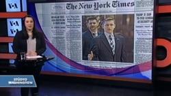 18 Kasım Amerikan Basınından Özetler
