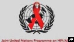 ကမာၻ႔ AIDS တိုက္ဖ်က္ေရးေန႔