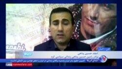رامین حسین پناهی زندانی سیاسی محکوم به اعدام از سنندج به کرج منتقل شد + گفتگو با برادر او