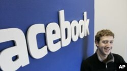 فیس بک اسٹاک مارکیٹ میں رجسٹریشن کے لیے تیار