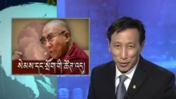 Kunleng News Oct 30, 2013