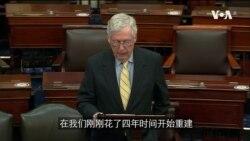 VOA连线(李逸华): 美参院委员会通过《无尽边疆法》 大举投资技术研发