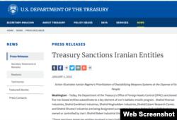 美国财政部4号宣布对五个与伊朗弹道导弹项目有关的实体进行制裁。(美国财政部网页截屏)