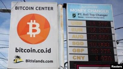 BI Larang Bitcoin Ditransaksikan di Indonesia Mulai