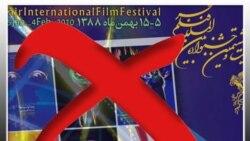 جشنواره فيلم فجر امسال ممکن است تحت الشعاع نا آرامی ها قرار گيرد