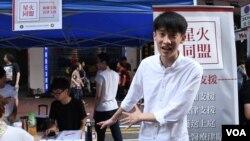 前立法会议员梁颂恒呼吁市民关注在囚抗争者。 (美国之音/汤惠芸)