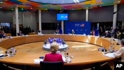 Predsednik Bajden govori na samitu SAD-EU u Evropskom savetu u Briselu, 15. juna 2021.
