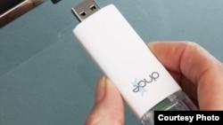 ئامێرێکی USB پـێوانهی ئاست و بوونی ڤایرۆسی HIV له خوێندا دهکات