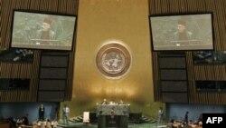 ՄԱԿ-ը 5 տոկոսով կրճատում է իր բյուջեն