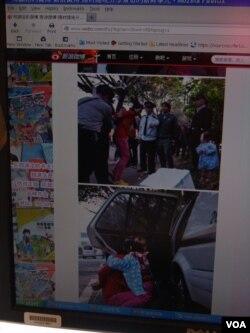 由南都報記者拍攝的廣州城管與女商販衝突的照片在網絡流傳。這是童話大王鄭淵洁在個人微博上轉發的圖片。