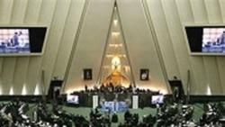گروهی از نمایندگان مجلس: با «سران فتنه» برخورد شود