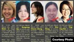 全球发起要求释放五位女权人士的联署(网络图片)
