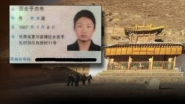 Kunchok Kyab, 23, self-immolated near the Bora Monastery