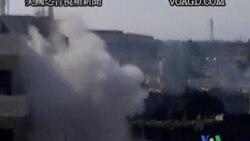 2011-10-31 美國之音視頻新聞: 阿盟等待敘利亞就是否結束鎮壓表態