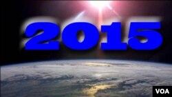 2015 xəbərlərdə