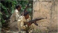 عملیات نیروهای دولتی سومالی علیه ستیزه جویان الشباب