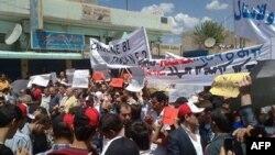 Biểu tình chống chính phủ diễn ra trong thành phố Qamishli của Syria