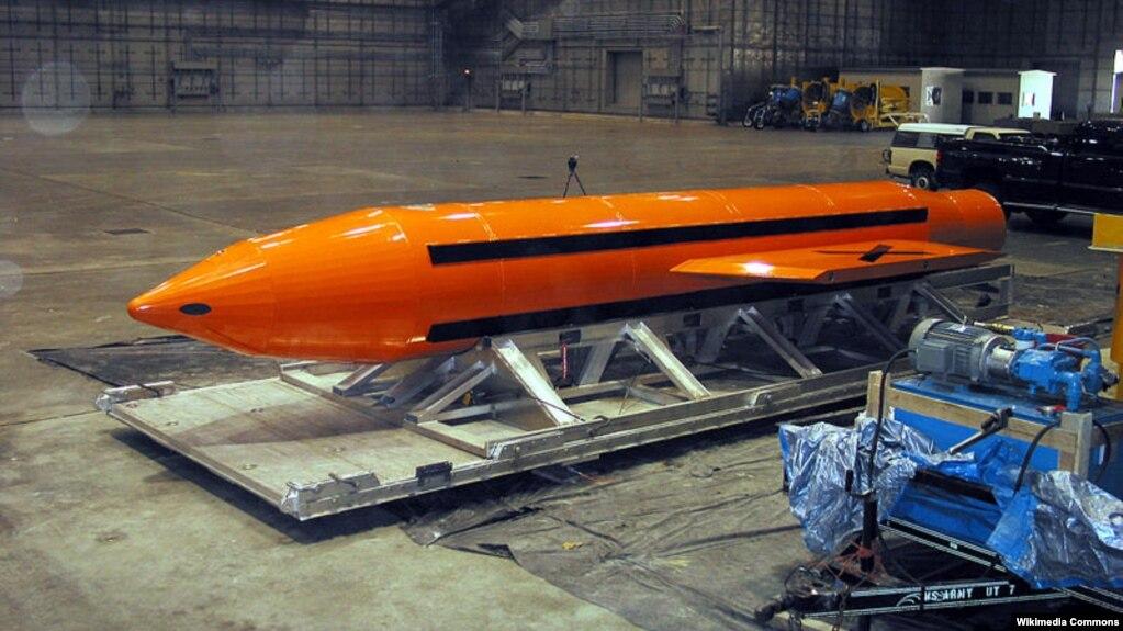 Бомба GBU-43 MOAB. wikimedia commons