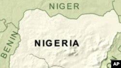 Le président de la Commission électorale indépendante nigériane limogé