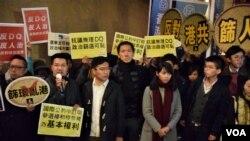 香港立法會補選 被DQ參選人向選管會抗議